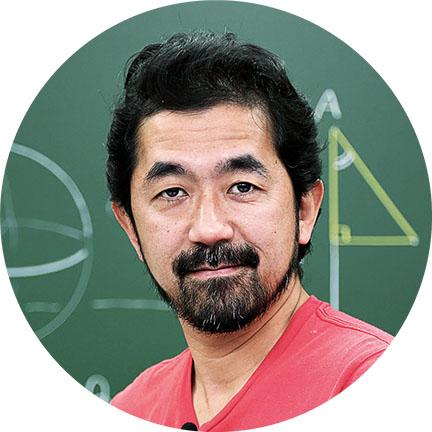 スタディサプリの数学の堺先生