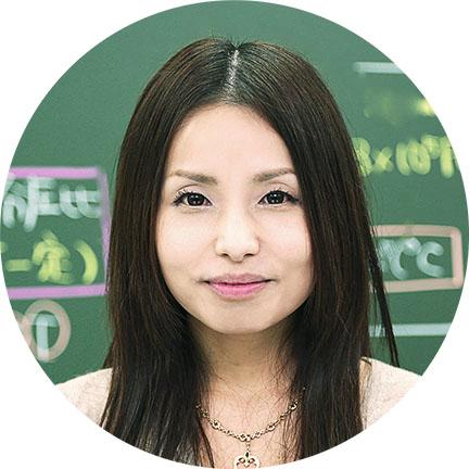 スタディサプリの化学の坂田先生